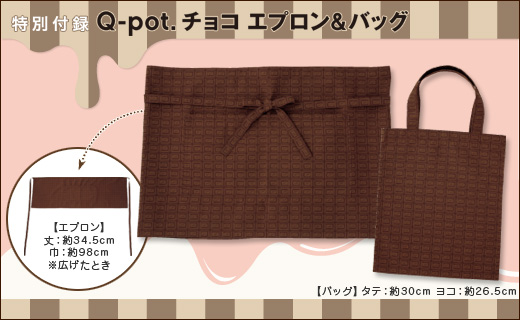 Q-pot. 2010 -2011 Early Spring Collection