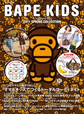 BAPE KIDS(R) by *a bathing ape(R) 2011 SPRING COLLECTION