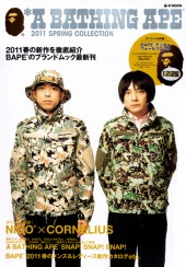 *A BATHING APE(R) 2011 SPRING COLLECTION
