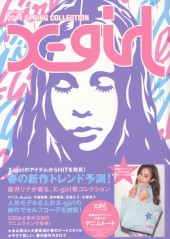 X-girl 2011 SPRING COLLECTION