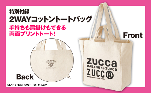 ZUCCa 2011 SPRING/SUMMER COLLECTION