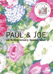 PAUL & JOE 15th Anniversary Special Issue