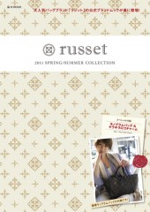 russet 2011 SPRING/SUMMER COLLECTION