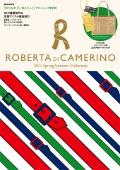 ROBERTA DI CAMERINO 2011 Spring Summer Collection