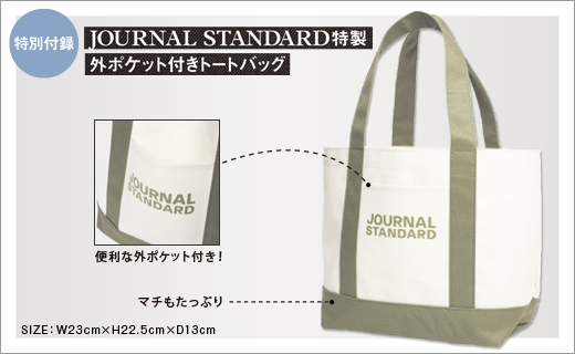 JOURNAL STANDARD 2011 Spring/Summer Collection
