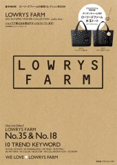 LOWRYS FARM 2011 AUTUMN/WINTER COLLECTION -polka dots-