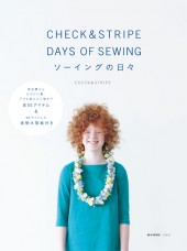 CHECK & STRIPE DAYS OF SEWING
