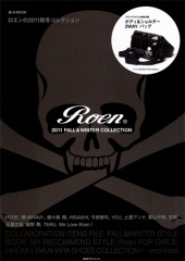 Roen 2011 FALL&WINTER COLLECTION