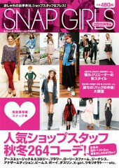SNAP GIRLS 2011秋冬号