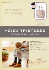 ADIEU TRISTESSE 2011 autumn & winter collection