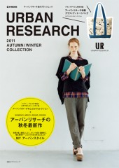 URBAN RESEARCH 2011 AUTUMN/WINTER COLLECTION