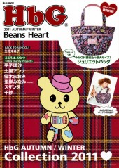 HbG(R) 2011 AUTUMN / WINTER Beans Heart