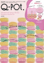 Q-pot. 2011-2012 Early Spring Collection Strawberry macaron Ver.
