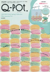 Q-pot. 2011-2012 Early Spring Collection Mint macaron Ver.