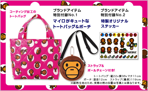 BAPE KIDS(R) by *a bathing ape(R) 2012 SPRING COLLECTION