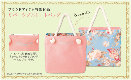MERCURYDUO 2012 Spring/Summer Collection