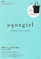 aquagirl 2012 Spring & Summer Collection