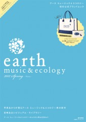 earth music & ecology 2012 Spring - Navy -