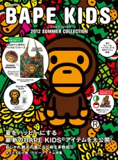 BAPE KIDS(R) by *a bathing ape(R) 2012 SUMMER COLLECTION