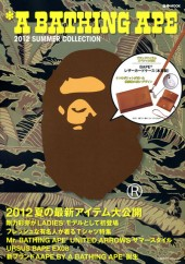 *A BATHING APE(R) 2012 SUMMER COLLECTION