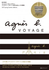 agnes b. VOYAGE 2012 spring/summer collection