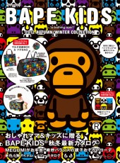 BAPE KIDS(R) by *a bathing ape(R) 2012 AUTUMN / WINTER COLLECTION