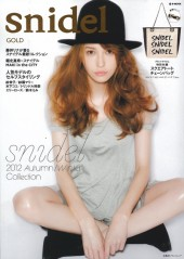 snidel 2012 Autumn / Winter Collection GOLD