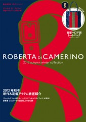 ROBERTA DI CAMERINO 2012 autumn winter collection