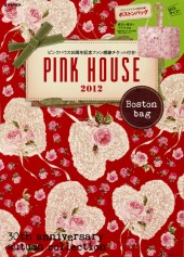 PINK HOUSE 2012 Boston bag