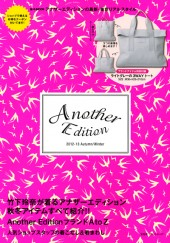 Another Edition 2012-13 Autumn / Winter