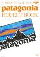 MonoMax別冊 patagonia(R) PERFECT BOOK