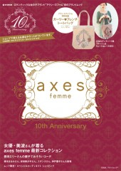 axes femme 10th Anniversary