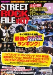STREET ROCK FILE Vol.17