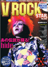 V ROCK STAR No.002