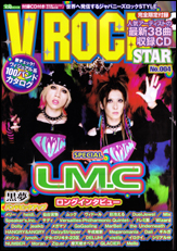 V ROCK STAR No.004