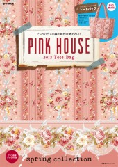 PINK HOUSE 2013 Tote Bag
