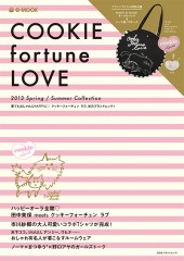 COOKIE fortune LOVE 2013 Spring / Summer Collection