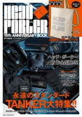 HEAD PORTER 15th ANNIVERSARY BOOK