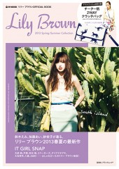 Lily Brown 2013 Spring / Summer Collection