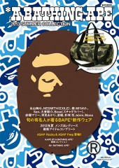 *A BATHING APE(R) 2013 SUMMER COLLECTION