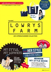 LOWRYS FARM 2013 SPRING / SUMMER COLLECTION
