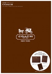 COACH 2013 SPRING / SUMMER COLLECTION -MAHOGANY-