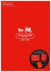 COACH 2013 SPRING / SUMMER COLLECTION -RED-