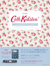 Cath Kidston CELEBRATING 20 YEARS