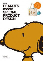 PEANUTS meets SPECIAL PRODUCT DESIGN
