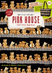 PINK HOUSE 2013 Tote Bag Bear