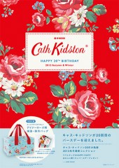 Cath Kidston HAPPY 20TH BIRTHDAY 2013 Autumn & Winter