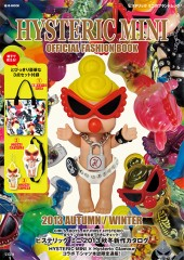 HYSTERIC MINI OFFICIAL FASHION BOOK 2013 AUTUMN / WINTER