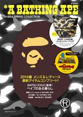 *A BATHING APE(R) 2014 SPRING COLLECTION