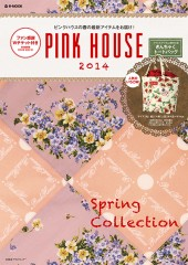 PINK HOUSE 2014